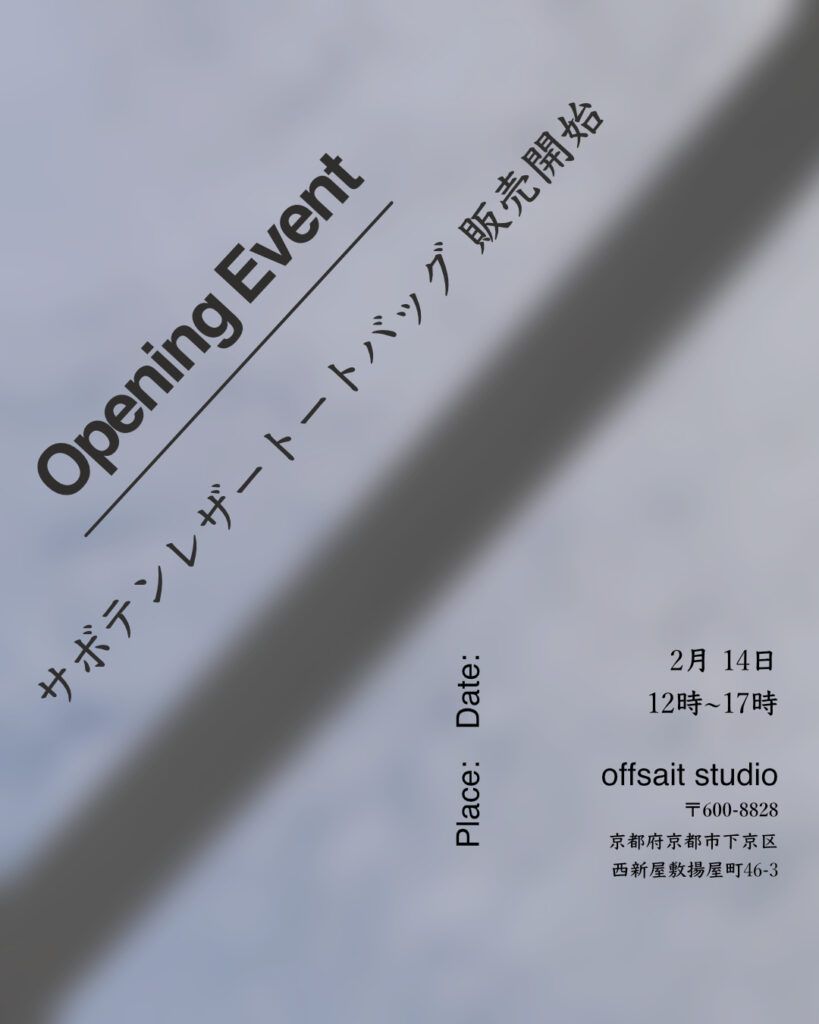 offsait opening event