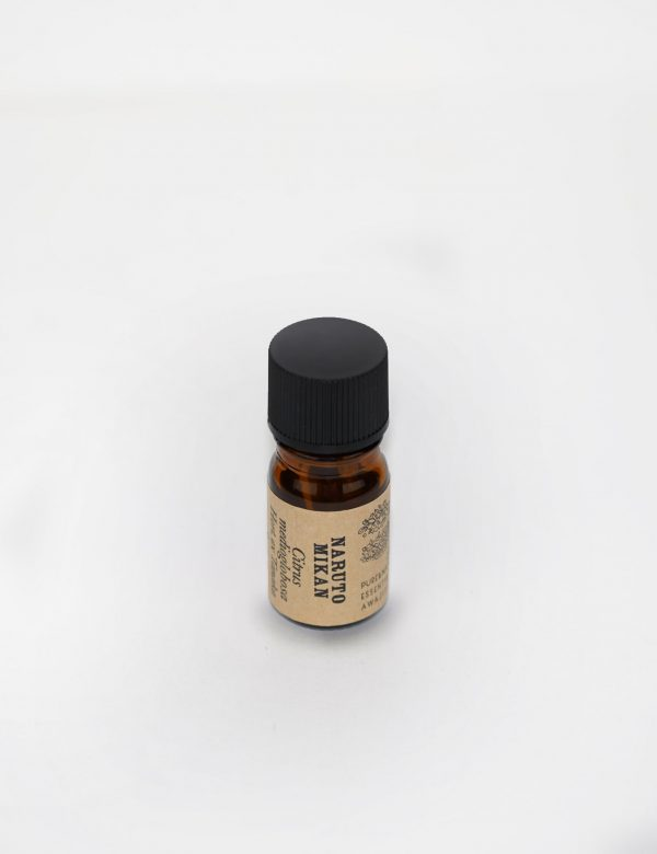 suu organic essential oil